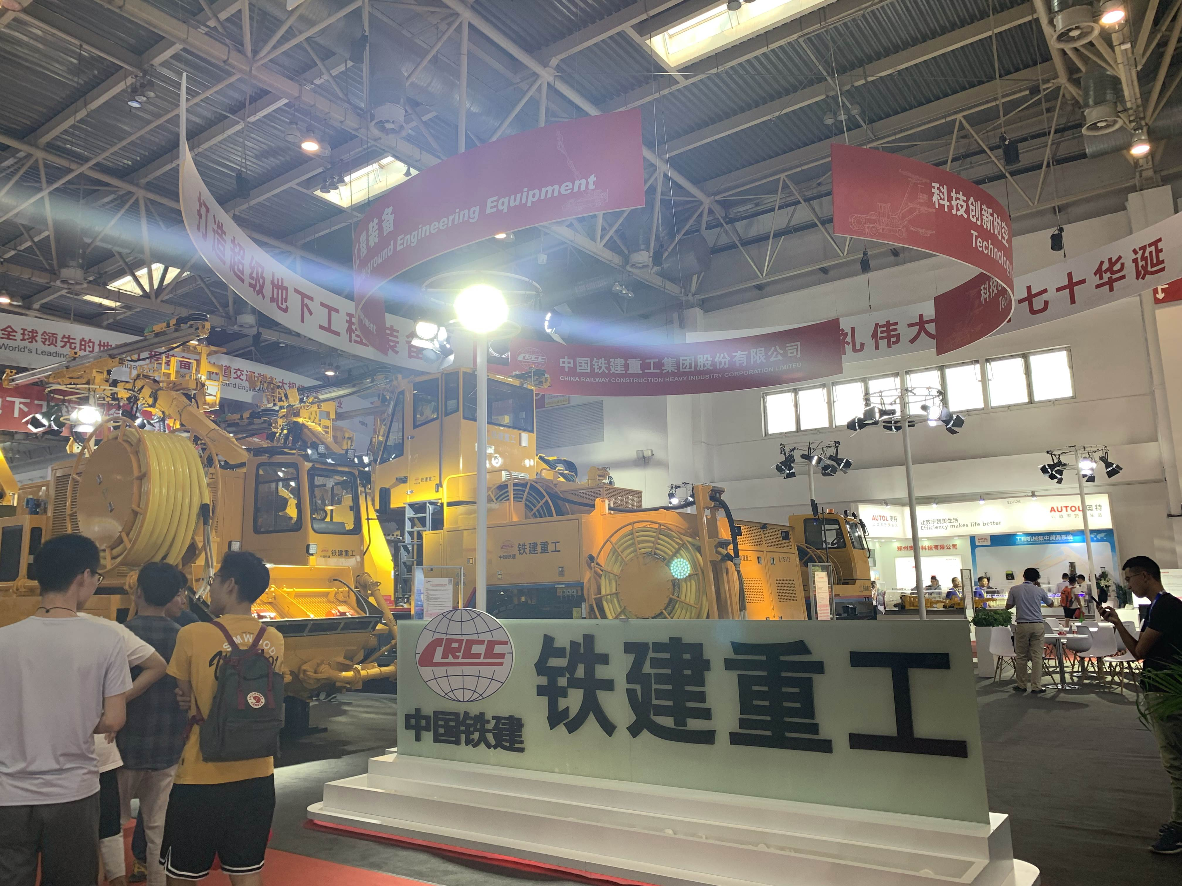 第15届BICES2019北京展展位风采:中国铁建重工集团有限公司