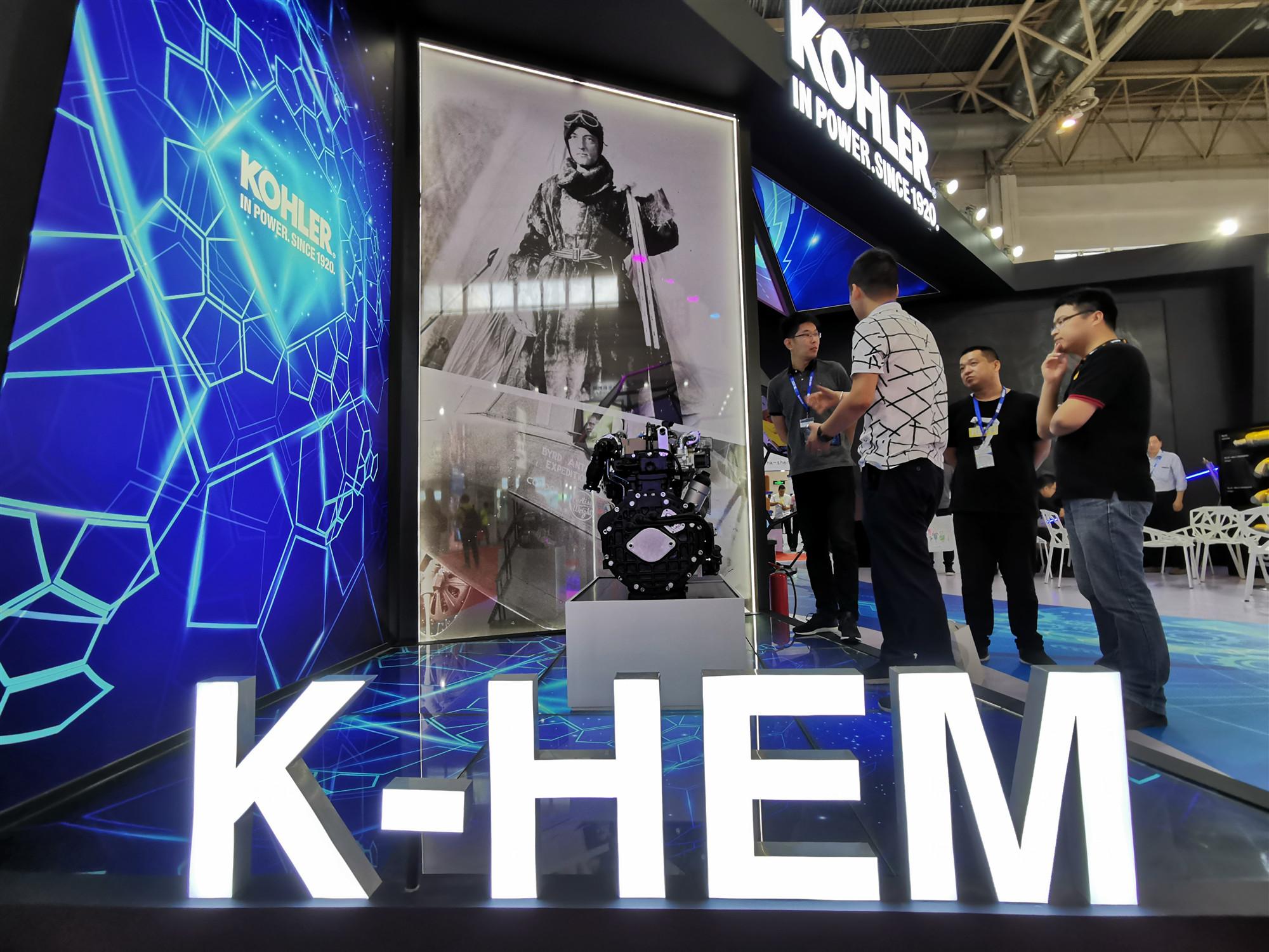 第15届BICES2019北京展展位风采:科勒