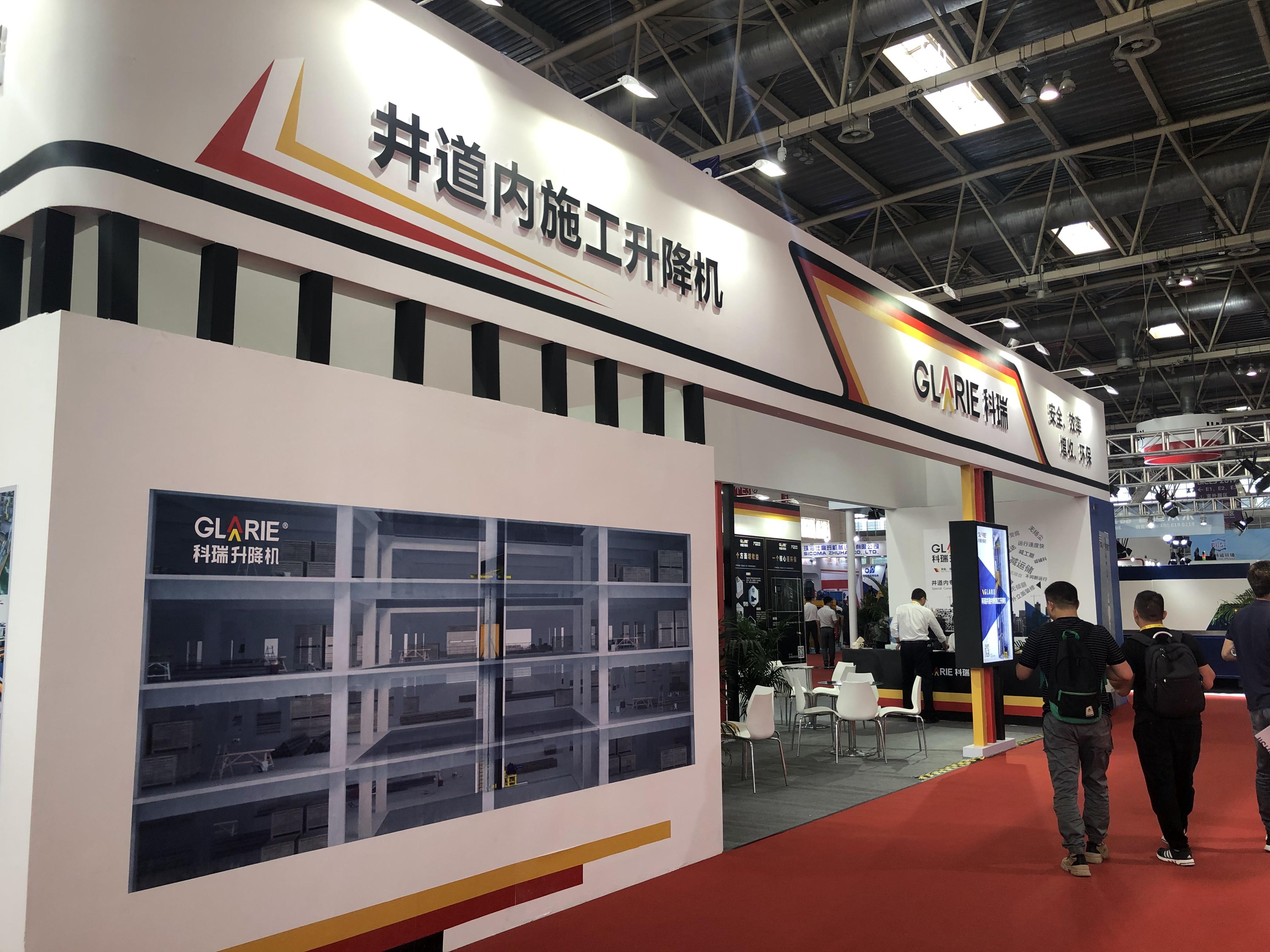第15届BICES2019北京展展位风采:科瑞