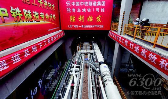 青岛地铁1号线西海岸段用上tbm掘进机 36座车站已开建