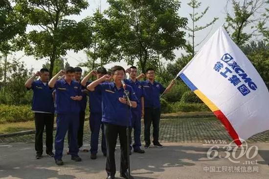 专项服务团队宣誓