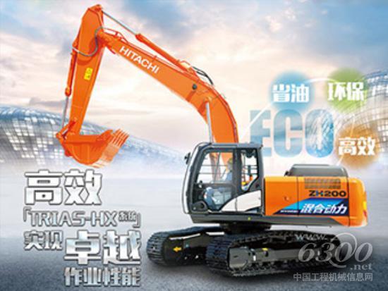 日立ZH200-5A混合动力液压挖掘机可实现卓越作业性能