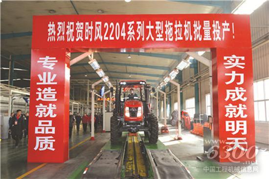 时风2204系列大型拖拉机批量投产