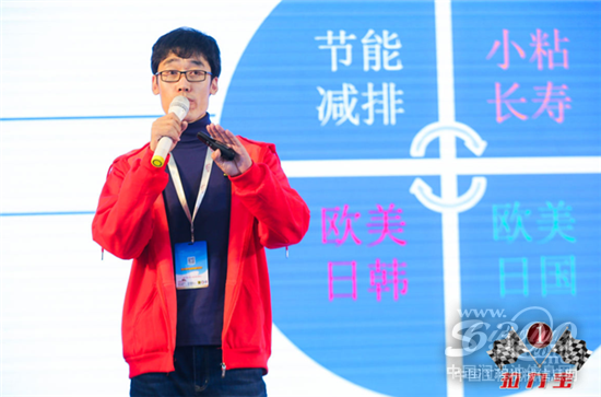 张弘池先生发表演讲