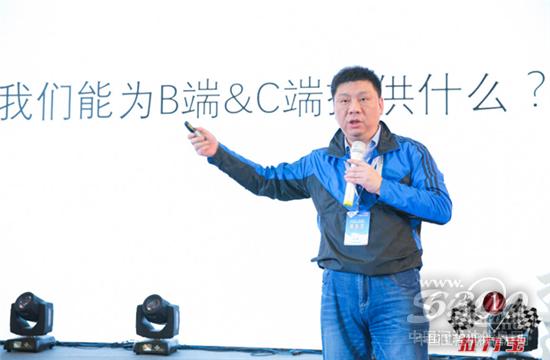 冯彬先生发表演讲
