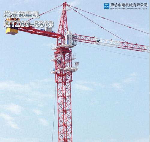 【中建qtz63(5013)塔式起重机参数】中建塔式起重机