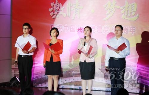 潍柴集团举办 激情与梦想 诗歌朗诵会