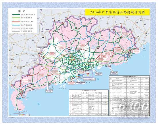 广东高速公路建设迎 期末考 12月建成通车5项新开工15项