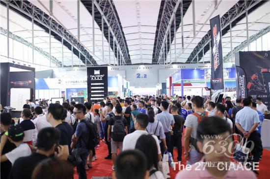 第27届广州国际汽车用品、零配件及售后服务展开
