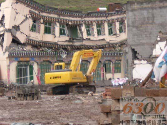 力士德挖掘机全力奋战于青海玉树地震灾区