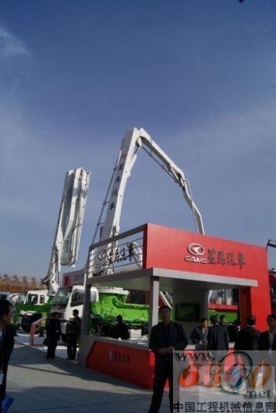 展商风采:星马汽车在2010宝马展