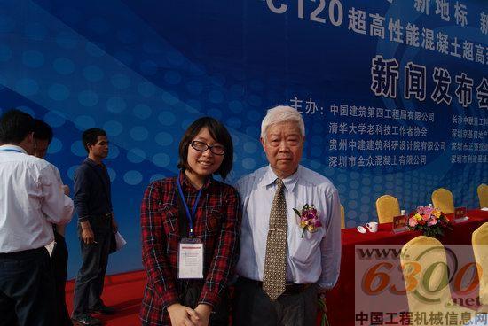 中国土木工程机械网