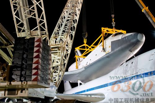特雷克斯与航天飞机历史并存-资讯中心-中国工程机械