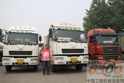 三一重卡车身电路图