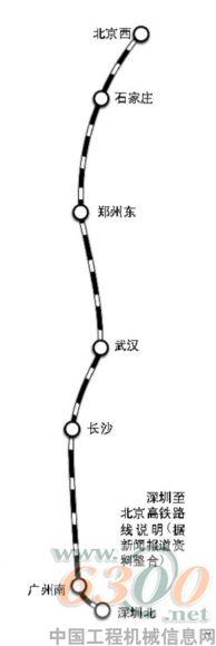 深圳广州至北京高铁年底将贯通