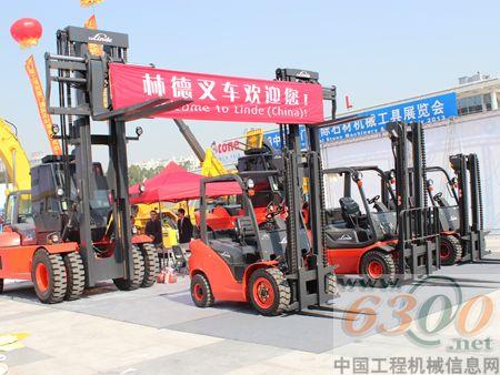 林德叉车系列产品精彩亮相中国国际石材展