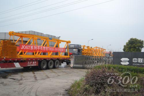 中联重科jost系列平头塔机t8030-25u荣耀上市