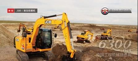 jcb js85小型液压挖掘机